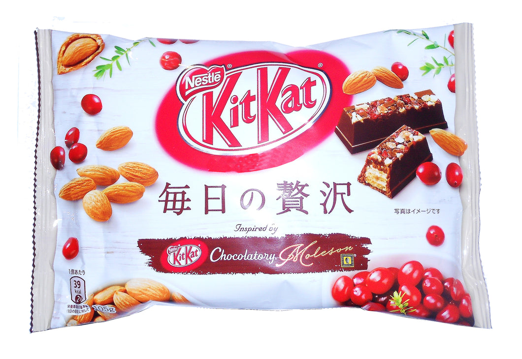 Japanese Kit Kat Luxury Chocolatory Cranberry Almond Limited Edition 15 Mini Finger Size Bars