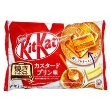 Japanese Kit Kat CUSTARD PUDDING Can be Baked Limited Edition 12 Mini Bars 4.8 Oz.