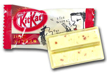 Japanese Kit Kat Strawberry Tiramisu Limited Edition 11 Mini Size Bars 4.5 Oz.