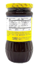 Hoisin Sauce by Koon Chun 15 Oz.
