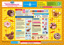 Kracie Popin' Cookin' DONUT DYI Gummy Making Kit