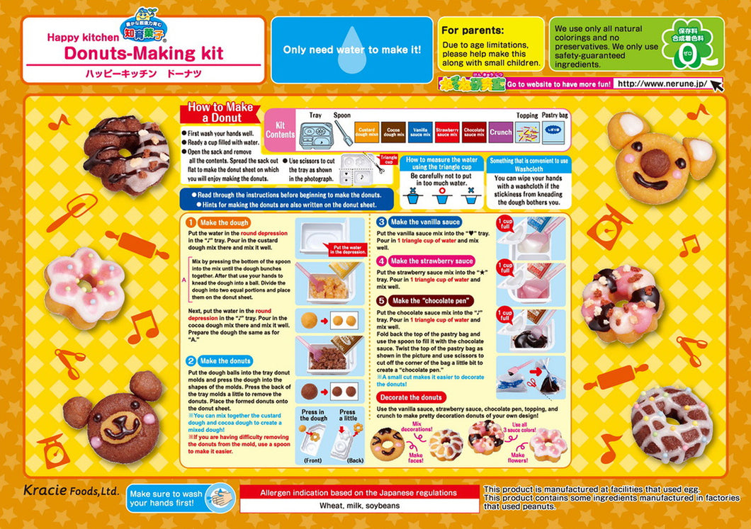 Popin' cookin' donut | don quijote global shopping site.