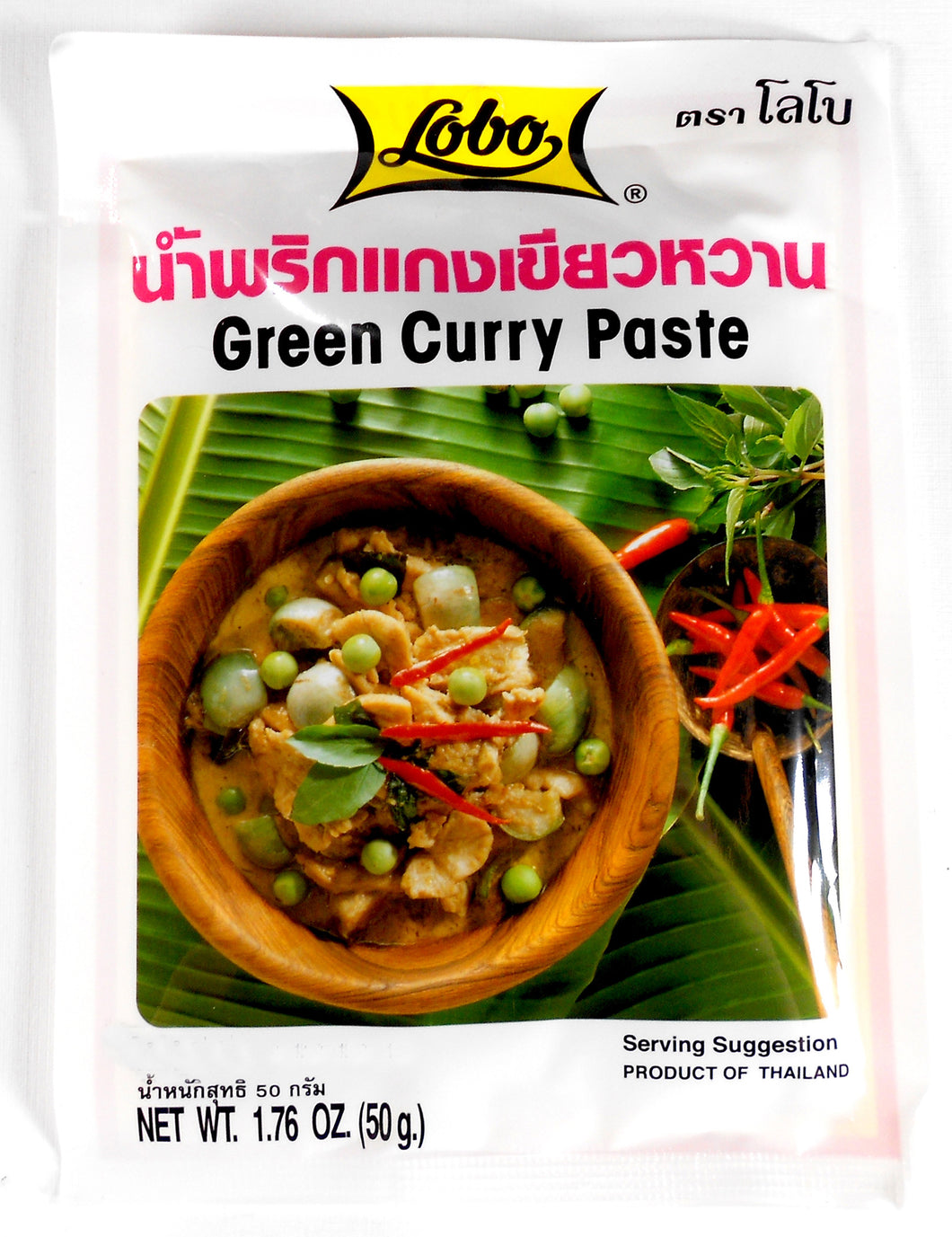Lobo Thai Green Curry Pastes 1.76 Oz. (50 g) Pack of 2