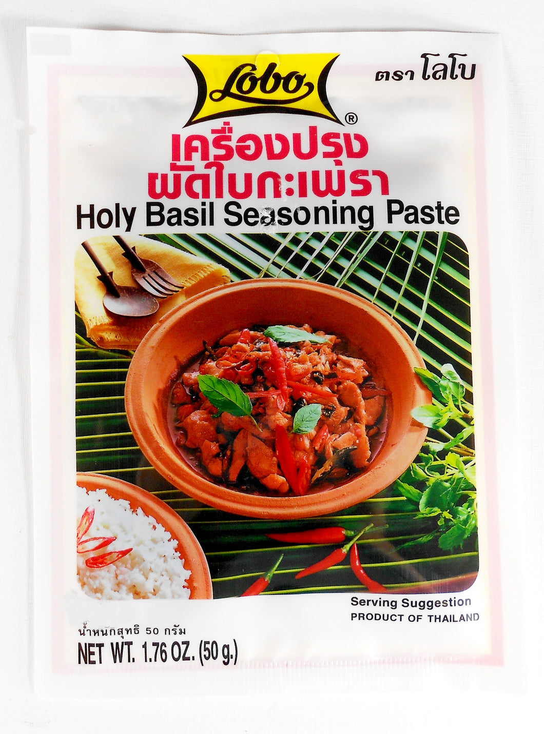 Lobo Thai Kra Prao Seasoning Paste 1.76 Oz. (50 g) Pack of 2