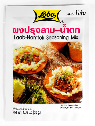 Lobo Thai Labb Seasoning Mix 1.06 Oz. (30 g) Pack of 2