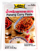 Lobo Thai Panang Curry Pastes 1.76 Oz. (50 g) Pack of 2