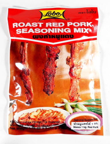 Lobo Roast Red Pork Seasoning Mix1.76 Oz. X 2 (50 g. X 2) Pack of 2