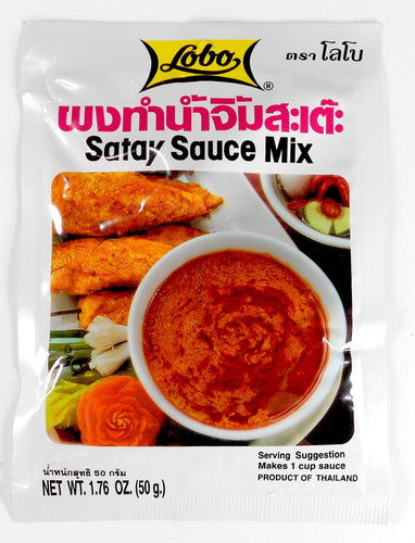 Lobo Satay Sauce Mix 1.76 Oz. (50 g.)  Pack of 2