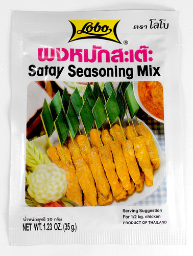 Lobo Satay Seasoning Mix 1.23 Oz. (35 g.)  Pack of 2