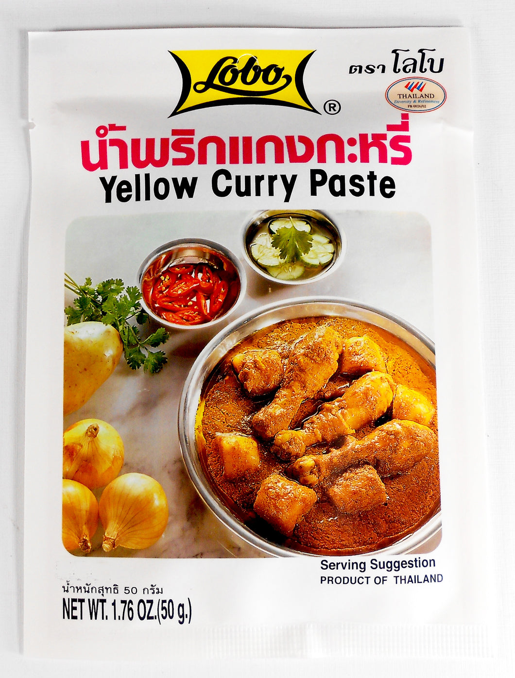 Lobo Thai Yellow Curry Pastes 1.76 Oz. (50 g) Pack of 2