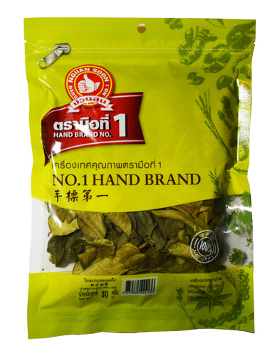 Dried Kaffir Lime 100% Natural Leaf Nguan Soon No.1 Hand Brand Thailand 30 g.