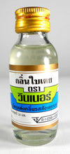 Thai Pandan Essence Extract Winner Brand 1 Oz.