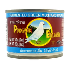Pigeon Brand Fermented Mustard Green Pickled Thai Style 5 Oz. (Pack of 4)
