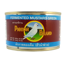 Pigeon Brand Fermented Mustard Green Pickled Thai Style 8 Oz. (Pack of 4)