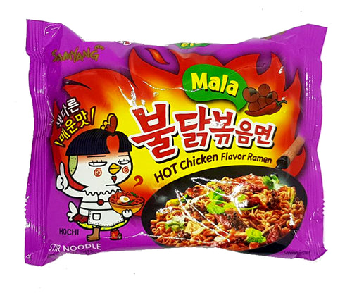Samyang Mala Hot Chicken Flavor Ramen Korean Stir-Fried Noodle 4.76 Oz (Pack of 5)