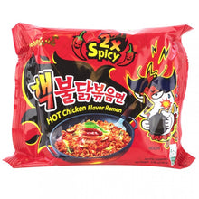 Samyang 8-Variety Sampler Pack 1 Each of Spicy Hot Chicken Ramen Korean Noodle 8 flavors (Pack of 8)