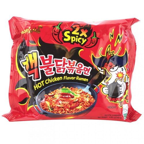 Samyang 2X Spicy Hot Chicken Ramen Korean Stir-Fried Noodle 4.93 Oz (Pack of 5)