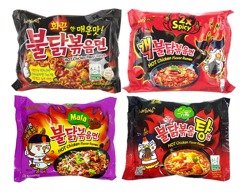 Samyang Variety Pack 4 Kinds of Spicy Hot Chicken Ramen Korean Noodle (Pack of 8)