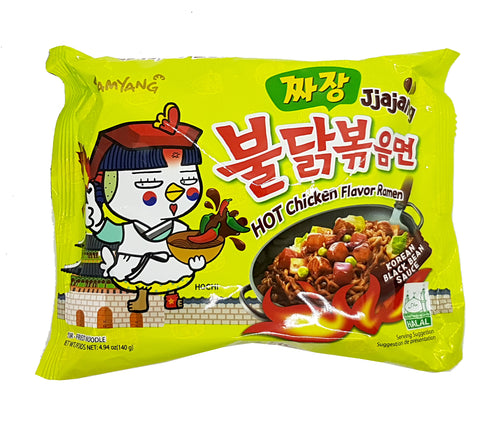 Samyang Jjajang Korean Black Bean Sauce Hot Chicken Ramen Spicy Stir-Fried Noodle 4.94 Oz (Pack of 5)