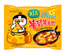 Samyang Cheese Hot Chicken Ramen Korean Stir-Fried Noodle 4.94 Oz (Pack of 5)