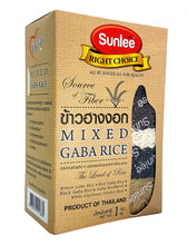 Mixed Gaba Rice 5 different Varieties by Sun Lee 2.2 lbs.