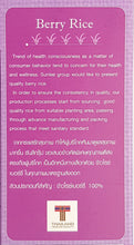 Thai Riceberry 100% Natural by Sun Lee 2.2 lbs.