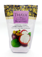 Thaya Premium Freeze Dried Mangosteen 100% Real Fruit 40 G.