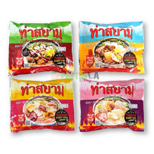 ThaSiam Boat Noodles Nam Tok Instant Vermicelli with Spicy Herb Soup 114 g. (Pack of 5)