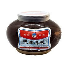 Tianjin Preserved Vegetable 600 G. (1 lb. 5 oz.)