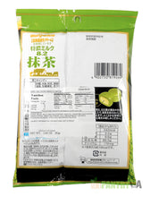 UHA 8.2 High Concentrated Tokuno Milk Matcha Green Tea Candy 2.85 OZ.