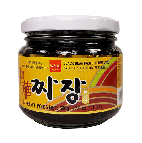 Wang's Fermented Black Bean Paste