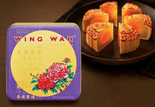 Hong Kong Wing Wah White Lotus Seed Paste Mooncake 1 Yolk 740 g.