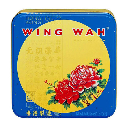 Hong Kong Wing Wah White Lotus Seed Paste Mooncake 2 Yolks 740 g.