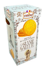 St Michel La Grande Gallette French Butter Cookies 1.3 Lbs.