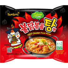 Samyang Stew Type Spicy Hot Chicken Ramen Korean Stir-Fried Noodle 4.93 Oz (Pack of 5)