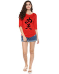 Womens 34U Panda Printed Red Color Tshirts