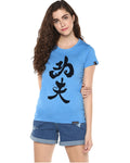 Womens Half Sleeve Panda Printed Blue Color Tshirts