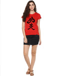 Womens Half Sleeve Panda Printed Red Color Tshirts