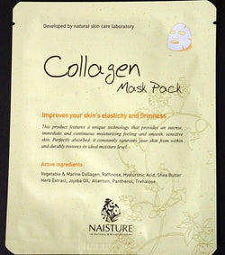 Naisture Collagen Mask Pack, 5pc  22ml