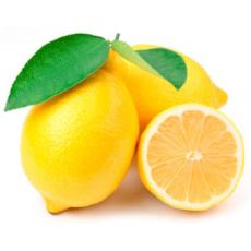 Lemons - 3Pcs - Virgara Fruit & Veg