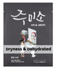 Dryness and Dehydrated