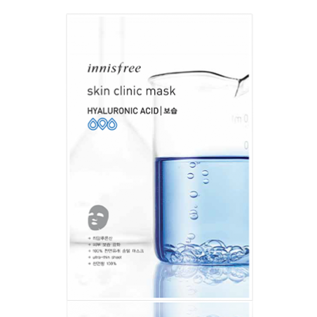 Innisfree Skin Clinic Mask Hyaluronic Acid