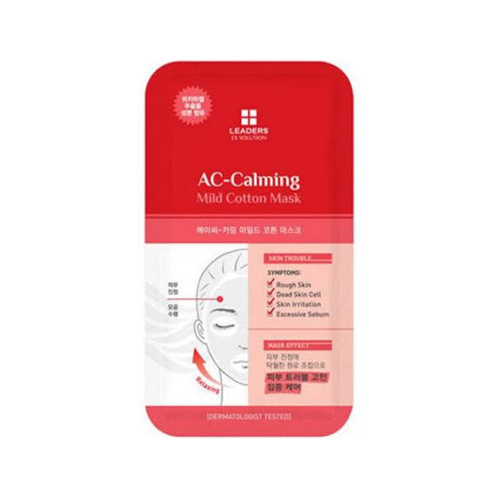 Leaders Ex Solution Mild Cotton Mask - AC-Calming