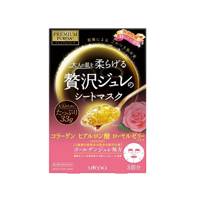 Utena Premium Puresa Rose Golden Jelly Mask