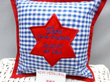 Small Personalised Cushion for Boys
