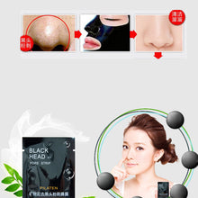 Load image into Gallery viewer, 10Pcs 2017 PILATEN Mask Face Care Black Mask Nose Blackhead Remover Peel Mask Pore Cleanser Black Head Mask Pore Acne Treatment