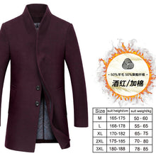 Load image into Gallery viewer, Men's wool coat winter long sections thick woolen coats Men Stand collar Casual Fashion casaco masculino palto peacoat overcoat