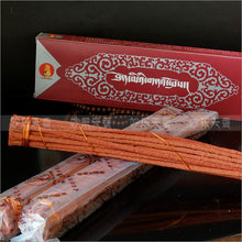 Natural Spices Tibetan Incense Sticks - NaturAmericas Market