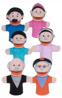 Get Ready Kids Set of 6 Hispanic Family Moving-Mouth Hand Puppets - The Creativity Institute