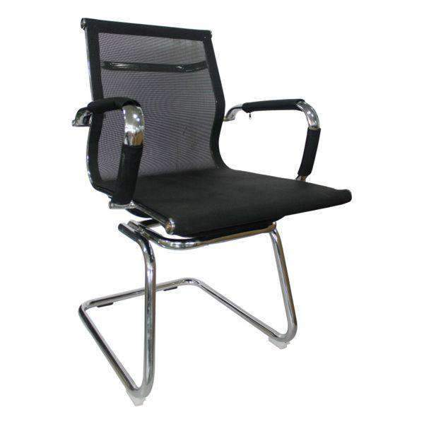 Classic Mesh Visitors Chair